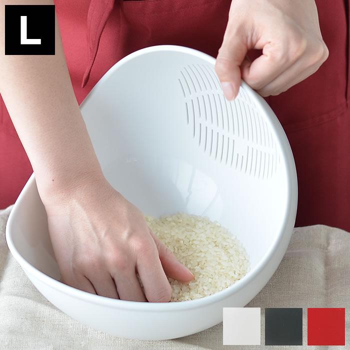 一台で洗う 水切りどちらもできてとっても便利 数量限定 洗い物も少なく 忙しい方に人気のキッチンアイテム 野菜を洗ってくるっとザルを傾けておくだけで水切り完了です ざる ボウル らくチンお料理ボウル くるっと Lサイズ 買物 リッチェル Richell 食洗器対応 白 おしゃれ キッチンボウル 便利グッズ キッチン 米とぎ 水切りざる 調理ボウル 調理用ボウル おすすめ 人気 ホワイト 調理ざる