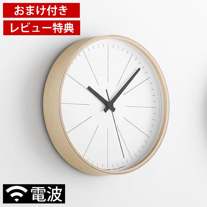 タカタレムノス lemnos ラインの時計 PLY 電波時計 Lines Clock PLY YK18-17 掛け時計 壁掛け 時計 プライウッド スイープセコンド SKPムーブメント 北欧 シンプル おしゃれ 角田陽太 【レビュー特典付】
