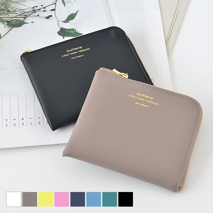 シンプルなデザインでとっても優秀なキトリのハーフジップケース。上質な手触りで日常使いが特別に♪ファスナーが大きく開くので小銭やカードなど出し入れしやすくなっています。 財布 キトリ ハーフジップケース コンパクト 小銭入れ カードケース ミニ財布 ミニウォレット スリム おしゃれ レディース 名刺入れ シンプル コインケース メンズ お札 セカンド財布 日本製 大人