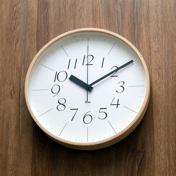 レムノス Lemnos 掛け時計 電波時計 リキクロック RIKI CLOCK RC Lサイズ 305mm スイープムーブメント 音がしない 連続秒針 おしゃれ 北欧 木製 電波 壁掛け 壁掛け時計 掛時計 時計 riki clock デザイナーズ ウォールクロック WR08-26 グッドデザイン賞