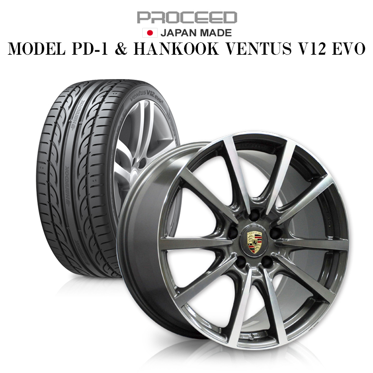 Hankook Ventus V12 Evo2 >> Wheel Wheel Tire Four Set Proceed Model Pd 01 Hankook Ventus V12 Evo2 For Exclusive Use Of Porsche
