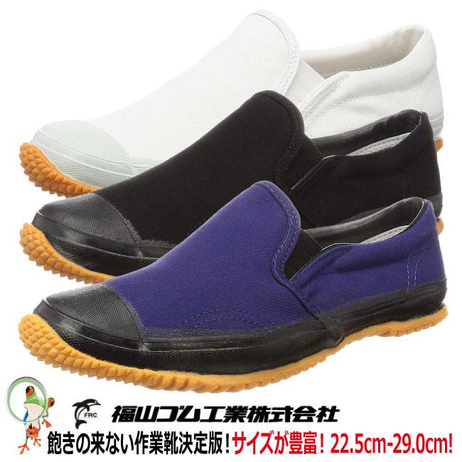 オーソドックスなデザインで飽きない作業靴 ふるさと割 撥水 軽量設計 送料無料 再入荷 予約販売 作業靴 22.5-29.0cm 親方寅さん 福山ゴム 男女兼用 小さいサイズから大きいサイズまで対応