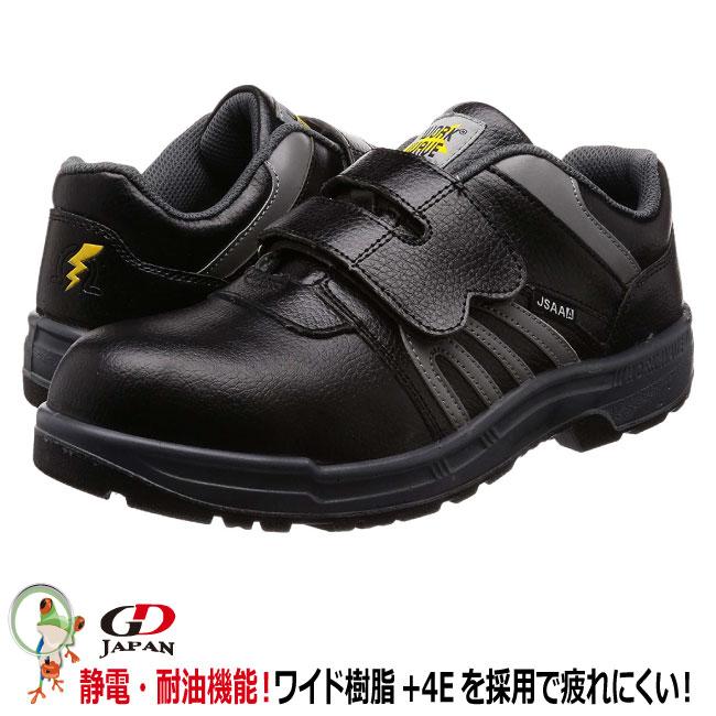 つま先本革使用 樹脂先芯静電靴 耐油仕様 幅広4Eタイプ 送料無料 静電安全靴 GD JAPAN 秀逸 耐油 W1020 WAVE WARK 黒 今だけ限定15%OFFクーポン発行中 マジック仕様 23.0-30.0cm