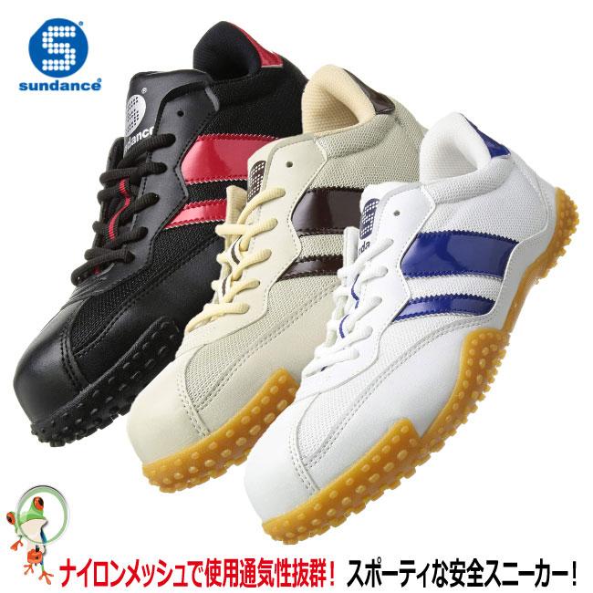 購入 アッパーにナイロンメッシュを使用通気性グッド 定番の人気シリーズPOINT ポイント 入荷 送料無料 安全靴 サンダンス スニーカー安全靴 メッシュ仕様 VP-2000