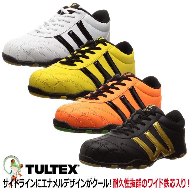 カラー豊富 抜群の履き心地で疲れにくい 耐久性+ワイド先芯入り 送料無料 超激安 ランキングTOP5 安全靴 スニーカー安全靴 AZ-58018 タルテックス 24-29cm ワイド鉄芯安全靴