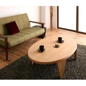 ■5倍ポイント■天然木和モダンデザイン 円形折りたたみテーブル MADOKA まどか だ円形タイプ 楕円形(W150)[1D][00]