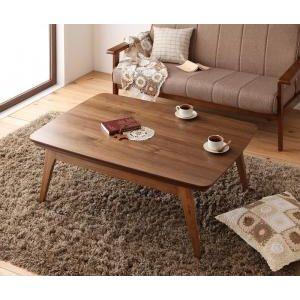 ■5倍ポイント■天然木ウォールナット材 北欧デザインこたつテーブル new! 【Lumikki】ルミッキ/長方形(105×75)[00]