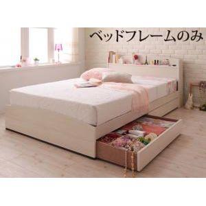 ■5倍ポイント■フレンチカントリーデザインのコンセント付き収納ベッド Bonheur ボヌール ベッドフレームのみ シングル[00]