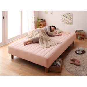 ■5倍ポイント■新・色・寝心地が選べる!20色カバーリングボンネルコイルマットレスベッド 脚22cm シングル[00]