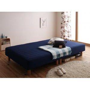 ■5倍ポイント■新・色・寝心地が選べる!20色カバーリングポケットコイルマットレスベッド 脚15cm シングル[00]