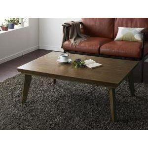 ■7倍ポイント■オールドウッド ヴィンテージデザインこたつテーブル【WYTHE】ワイス/長方形(105×75)[00]
