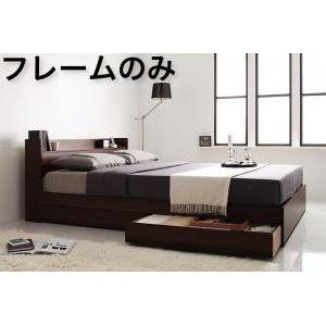 ■5倍ポイント■コンセント付き収納ベッド Ever エヴァー ベッドフレームのみ ダブル[L][00]
