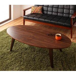 ■5倍ポイント■オーバル型 ミッドセンチュリーデザインこたつテーブル【CARVIN】カーヴィン/楕円形(120×60) 【代引不可】[4D][00]