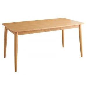 ■5倍ポイント■天然木タモ無垢材ダイニング【unica】ユニカ/テーブル(W150)[L][00]