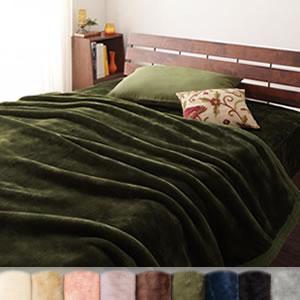 ■4.5倍ポイント■プレミアムマイクロファイバー贅沢仕立てのとろける毛布・パッド gran+グランプラス 2枚合わせ毛布・パッド一体型ボックスシーツセット 発熱わた入り セミダブル[00]