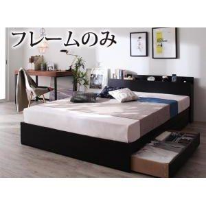 ■5倍ポイント■棚・コンセント付き収納ベッド Bscudo ビスクード ベッドフレームのみ ダブル[L][00]
