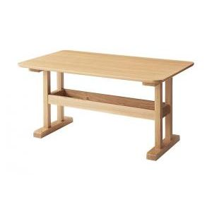 ■4.5倍ポイント■モダン・リビングダイニングセット Cifra チフラ ダイニングテーブル 棚付天然木テーブル W130[4D][00]