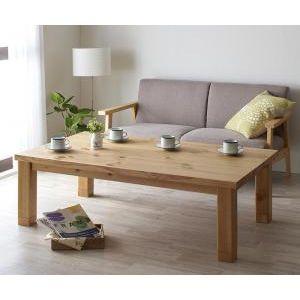 ■7倍ポイント■天然木パイン材・北欧デザインこたつテーブル【Lareiras】ラレイラス/長方形(135×80)[L][00]