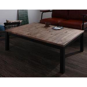 ■4.5倍ポイント■古木風ヴィンテージデザインこたつテーブル Nostalwood ノスタルウッド 4尺長方形(80×120cm)[00]