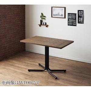 ■4.5倍ポイント■ヴィンテージカフェスタイルソファダイニング 【Towne】 タウン ダイニングテーブル W75[4D][00]