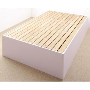 ■4.5倍ポイント■大容量収納庫付きベッド SaiyaStorage サイヤストレージ ベッドフレームのみ 浅型 すのこ床板 セミダブル[00]