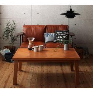 ■5倍ポイント■天然木アルダー材ヘリンボーン柄こたつテーブル Harriet ハリエット 長方形(75×105cm)[1D][00]