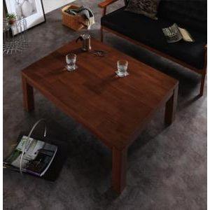 ■4.5倍ポイント■天然木モザイク調デザイン継脚こたつテーブル Vestrum ウェストルム 長方形(75×105cm)[1D][00]