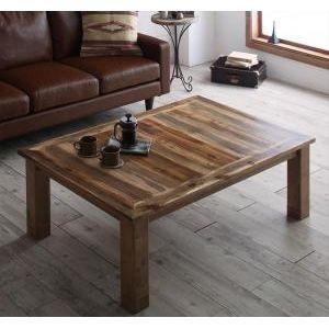 ■8倍ポイント■エイジング加工古木風ヴィンテージデザインこたつテーブル Oldies オールディーズ 4尺長方形(80×120cm)[L][00]