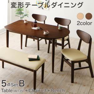 ■5倍ポイント■天然木変形テーブルダイニング Visuell ヴィズエル 5点セット(テーブル+チェア3脚+ベンチ1脚) W135[4D][00]