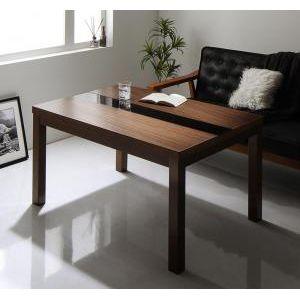■7倍ポイント■3段階で高さが変えられる アーバンモダンデザイン高さ調整こたつテーブル LOULE ローレ 長方形(75×105cm)[00]