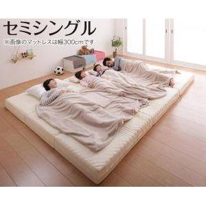 ■4.5倍ポイント■豊富な6サイズ展開 厚さが選べる 寝心地も満足なひろびろファミリーマットレス セミシングル 厚さ12cm[4D][00]