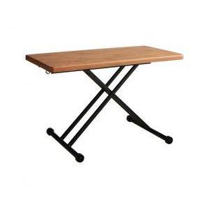 ■7倍ポイント■テーブルもソファも高さ調節できるリビングダイニングセット LOWDOR ローダー ダイニングテーブル W120[4D][00]