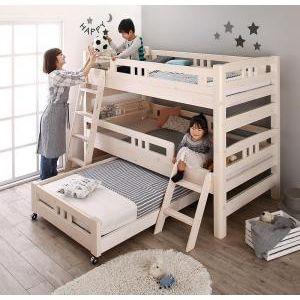 ■5倍ポイント■頑丈設計のロータイプ天然木ホワイト木目多段ベッド Whitriple ホワイトリプル 3段ベッド シングル[1D][00]