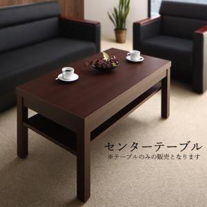 ■6倍ポイント■条件や目的に応じて選べる高級木肘デザイン応接 Office Grade オフィスグレード センタ―テーブル W110(単品)[1D][00]