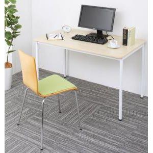 ■4.5倍ポイント■多彩な組み合わせに対応できる 多目的オフィスワークテーブルセット CURAT キュレート 2点セット(テーブル+チェア) W120[4D][00]