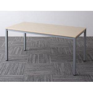 ■4.5倍ポイント■ミーティングテーブル Sylvio シルビオ オフィステーブル W150(単品)[4D][00]
