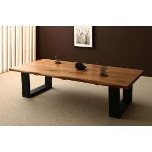 ■4.5倍ポイント■天然木無垢材ワイドサイズ座卓テーブル Amisk アミスク オーク W150[1D][00]