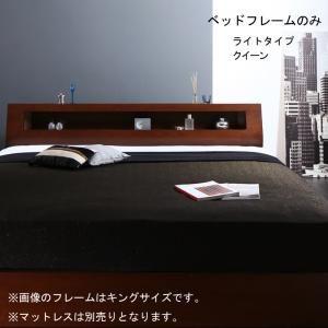 ■4.5倍ポイント■高級ウォルナット材ワイドサイズ収納ベッド Fenrir フェンリル ベッドフレームのみ ライトタイプ クイーン[4D][00]
