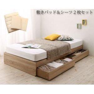 ■4.5倍ポイント■コンパクト収納ベッド CS コンパクトスモール 薄型スタンダードボンネルコイルマットレス付き シングル ショート丈[00]