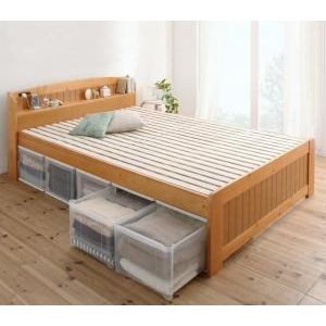 ■5倍ポイント■高さ調節出来る棚・コンセント付きすのこベッド Fiton フィットン シングル[1D][00]