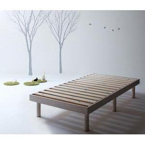 ■4.5倍ポイント■コンパクト天然木すのこベッド minicline ミニクライン ベッドフレームのみ シングル ショート丈[00]