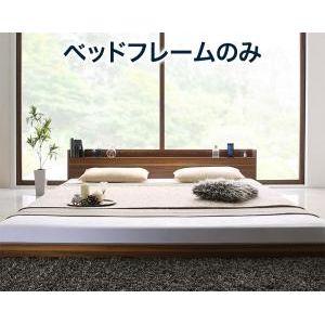 ■5倍ポイント■棚・コンセント付き大型フロアベッド ベッドフレームのみ クイーン[L][00]