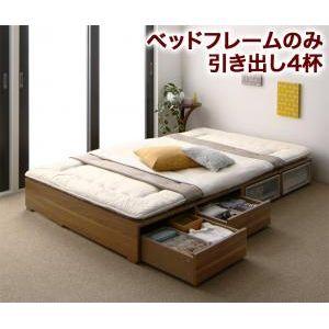 ■5倍ポイント■布団で寝られる大容量収納ベッド Semper センペール ベッドフレームのみ 引出し4杯 ロータイプ セミダブル[00]