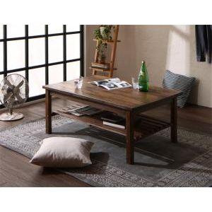 ■5倍ポイント■天然木の古木風ヴィンテージデザインこたつテーブル Vinbaum ヴィンバーム 4尺長方形(75×120cm)[00]
