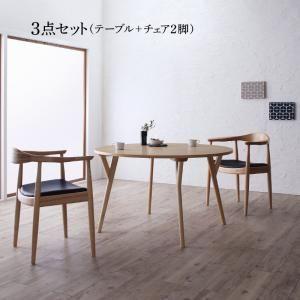 ■4.5倍ポイント■デザイナーズ北欧ラウンドテーブルダイニング rio リオ 3点セット(テーブル+チェア2脚) 直径120[B][00]