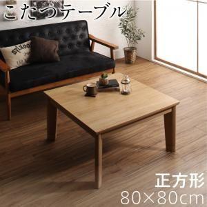 ■5.5倍ポイント■オーク調古木風ヴィンテージデザインこたつテーブル Carson カーソン 正方形(80×80cm)[00]