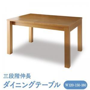 ■5倍ポイント■北欧デザイン 伸縮式テーブル 回転チェア ダイニング Sual スアル ダイニングテーブル W120-180(単品)[00]