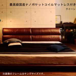■7倍ポイント■ヴィンテージ風レザー・大型サイズ・ローベッド OldLeather オールドレザー 最高級国産ナノポケットコイルマットレス付き クイーン(Q×1) レギュラー丈[4D][00]