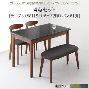 ■4.5倍ポイント■ガラスと木の異素材MIXモダンデザインダイニング Glassik グラシック 4点セット(テーブル+チェア2脚+ベンチ1脚) W115[L][00]