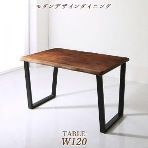 ■5倍ポイント■ウォールナット無垢材モダンデザインダイニング JASPER ジャスパー ダイニングテーブル W120 (単品)[00]